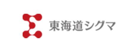 東海道シグマ